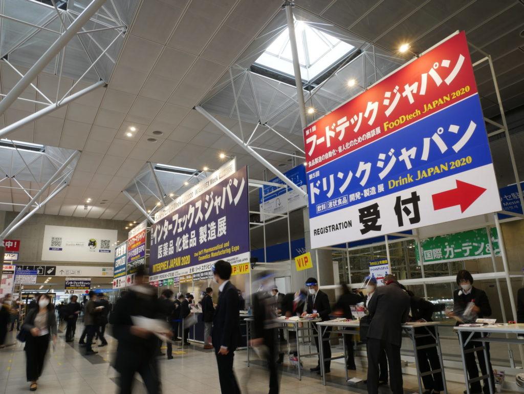 フードテックジャパン2020にポリマーホールディングス株式会社が出展致しました。